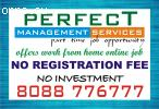 No investment | No Registration fees | part time Online Copy