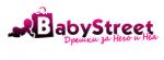 Детски дрехи, играчки и аксесоари от BabyStreet - твоят детс