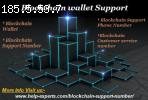 What is the main point of view Blockchain wallet