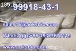 Buy best 99918-43-1 cas 99918-43-1 99918 43 1(WhatsApp:+8615