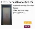 Евтини блиндирани врати