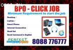 741 Part time Job   PMS offers online Captcha - Data Entry J