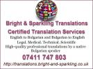 Translation services English-Bulgarian, Bulgarian-English